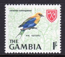 GAMBIA 1966 1/- BLUE-BELLIED ROLLER BIRD STAMP FINE MNH ** SG 240 - Gambia (1965-...)