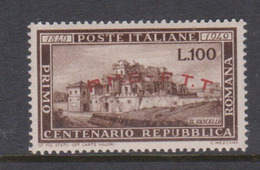 Trieste Allied Military Government S 41 1949 Centenary Roman Republic Used - 7. Trieste