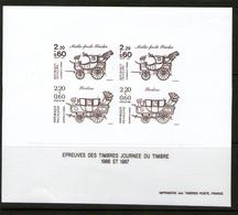 FRANCE 1988 EPREUVE JOURNEE DU TIMBRE   YVERT  N° - Luxury Proofs