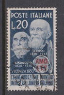 Trieste Allied Military Government S 83 1950 Wool Industry Used - 7. Trieste