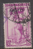 Trieste Allied Military Government S 99 1950 Regional Workers 30 Lire  Puglia,used - 7. Trieste