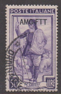 Trieste Allied Military Government S 102 1950 Regional Workers 5- Lire Violet ,Sardegna,used - 7. Trieste