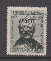 Trieste Allied Military Government S161 1952 Birth Centenary Of Antonio Mancini,Used - 7. Trieste