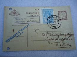 GREECE POSTAL STATIONERY  ΠΑΤΡΑ ΑΡΤΑ  1952 - Interi Postali