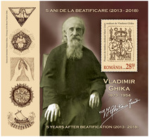 ROMANIA, 2018, VLADIMIR GHIKA, Famous People, Religion,Souvenir Sheet, MNH (**); LPMP 2216a - 1948-.... Républiques