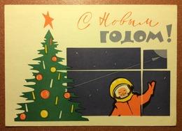 RARE Vintage USSR New Year Postcard 1963 Soviet Boy Astronaut. Space Rocket. Magic Night Sky. By Lukiyanchikova - Anno Nuovo