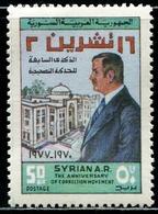EG0873 Syria 1978 Old Assad President And Building 1V MNH - Syria