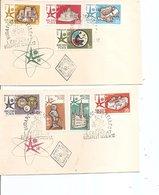 Exposition De Bruxelles -1958 ( 2 FDC De Hongrie Avec Timbres Non Dentelés à Voir) - 1958 – Brussels (Belgium)