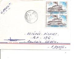 Congo Brazzaville ( Lettre Par Avion De 1976 De Loubomo Vers La France à Voir) - Oblitérés