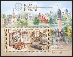 Belarus 2019 - 1000 Years Of Brest, S/s MNH. Coat Of Arms Stemma Wapen City Città Architecture. Bielorussia/Wit-Rusland - Belarus