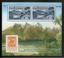 ISLANDE 1993 JOURNEE DU TIMBRE  YVERT  N°B14  NEUF MNH** - Island