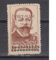 VIETNAM DU NORD           N°  YVERT   22   NEUF       ( O   04/11 ) - Vietnam
