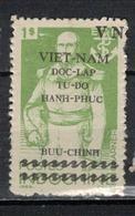 VIETNAM DU NORD           N°  YVERT   11     NEUF       ( O   04/11 ) - Vietnam