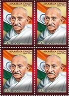 Russia 2019 Bloc 4 V MNH 150th Anniversary Of Birth Of Mahatma Gandhi (1869-1948), Indian Politician And Public Figure - Mahatma Gandhi