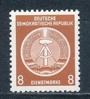 DDR Dienstmarken A 3 X XII ** Geprüft Weigelt Mi. 18,- - Official