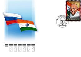 Russia 2019 FDC 150th Anniversary Of Birth Of Mahatma Gandhi (1869-1948), Indian Politician And Public Figure - Mahatma Gandhi