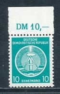 DDR Dienstmarken A 4 X XII ** Geprüft Weigelt Mi. 30,- - Dienstpost
