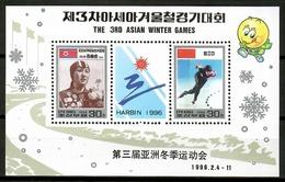 Korea North 1996 Corea / Asian Winter Games MNH Juegos Asiáticos De Invierno / Cu12919  34-19 - Invierno