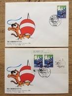 Coree Du Sud / South Korea 1988, FDC: Olympic Games Seoul Mascot Tiger Hodori Sailing - Verano 1988: Seúl
