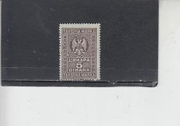 SERBIA - Fiscali - Perforato - Serbia