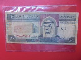 ARABIE SAOUDITE 10 RIALS 1983 CIRCULER (B.7) - Arabie Saoudite