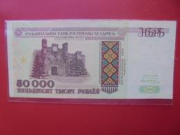 BELARUS 50.000 RUBLEI 1995 CIRCULER (B.7) - Belarus