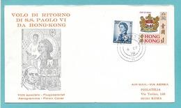 F.D.C. 1970 VOLO DI RITORNO DI S.S. PAOLO VI DA HONG KONG VOLO SPECIALE - FDC