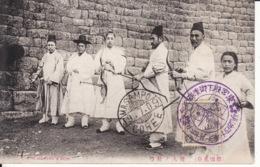 Corée,Tir à L'arc, The Corean's Bow, 1909 - Korea, South