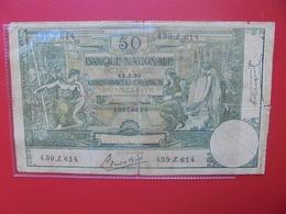 BELGIQUE 50 FRANCS 1920 CIRCULER (B.7) - [ 2] 1831-... : Reino De Bélgica
