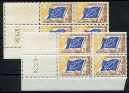 RC 13403 FRANCE SERVICE N° 18 DRAPEAUX 2 COINS DATÉS DIFFERENTS NEUF ** - Coins Datés