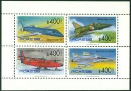 CHILE 1996 MILITARY AIRCRAFT SHEET OF 4** (MNH) - Chile