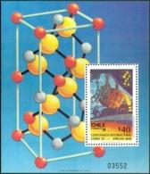 CHILE 1987 COPPER CONFERENCE S/S** (MNH) - Chili