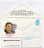 COVER USSR 1982 SOVIET SCIENTIST & SCIENCE FICTION WRITER I.A.EFREMOV #82-255 - 1980-91