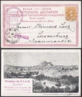 Grèce 1898 - CP Athènes Pour Luxembourg - Destination Rare - Pli Dans Un Coin (BE) DC3942 - 1886-1901 Small Hermes Heads