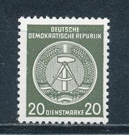 DDR Dienstmarken A 28 X XI ** Geprüft Weigelt Mi. 50,- - Dienstpost