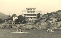 "CAVALAIRE - ""Surmer Hotel"", Dos Carte Publicitaire. - Cavalaire-sur-Mer"