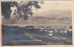 1941 ARGOSTOLI Viaggiata Posta Militare/N.167 Non Affrancata, Non Tassata - 1900-44 Victor Emmanuel III