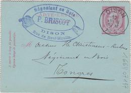 Carte - Lettre 1886 - Dison >> Tongres - P. Briscot  Nég. En Bois. TB. - Entiers Postaux