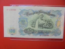 BULGARIE 100 LEVA 1951 CIRCULER  (B.7) - Bulgarie