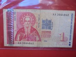 BULGARIE 1 LEV 1999 CIRCULER  (B.7) - Bulgaria