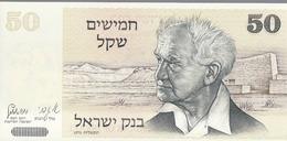 Israele - 50 Sheqalim 1978 (1980) - UNC - P.46a - Israel
