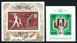 Egipto Nº HB-12-38 Nuevo - Hojas Y Bloques