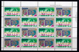 Canada 1980 Centenary Of 'O Canada' Sheetlet 16, MNH, SG 980/1 - 1952-.... Reign Of Elizabeth II