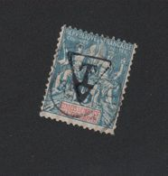 Timbre Nouvelle-Calédonie Taxe N° 3 Oblitéré - Portomarken