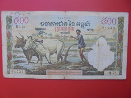 CAMBODGE 500 RIELS 1958-1970 CIRCULER  (B.7) - Cambodia