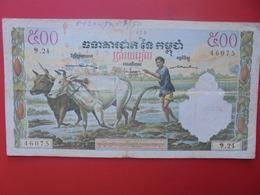 CAMBODGE 500 RIELS 1958-1970 CIRCULER  (B.7) - Cambodge