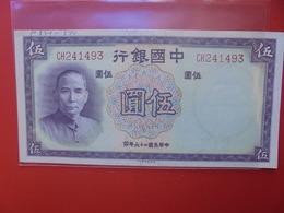 CHINE 5 YUAN 1937 CIRCULER  (B.7) - Chine