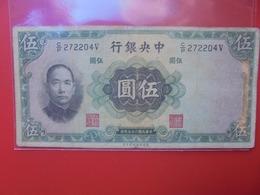 CHINE 5 YUAN 1936 CIRCULER  (B.7) - Chine