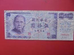 CHINE 50 CENTS ND CIRCULER  (B.7) - Chine