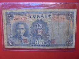CHINE 5 YUAN ND CIRCULER  (B.7) - Chine